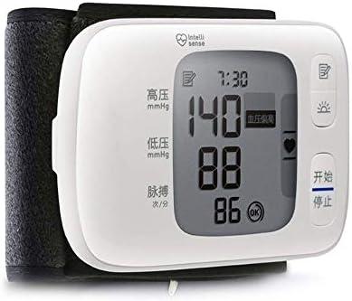 SEESEE.U Blutdruckmessgerät, Blutdruckmessgerät – Home Care Handgelenk-Typ, automatisches Blutdruckmessgerät für den frühen Morgen