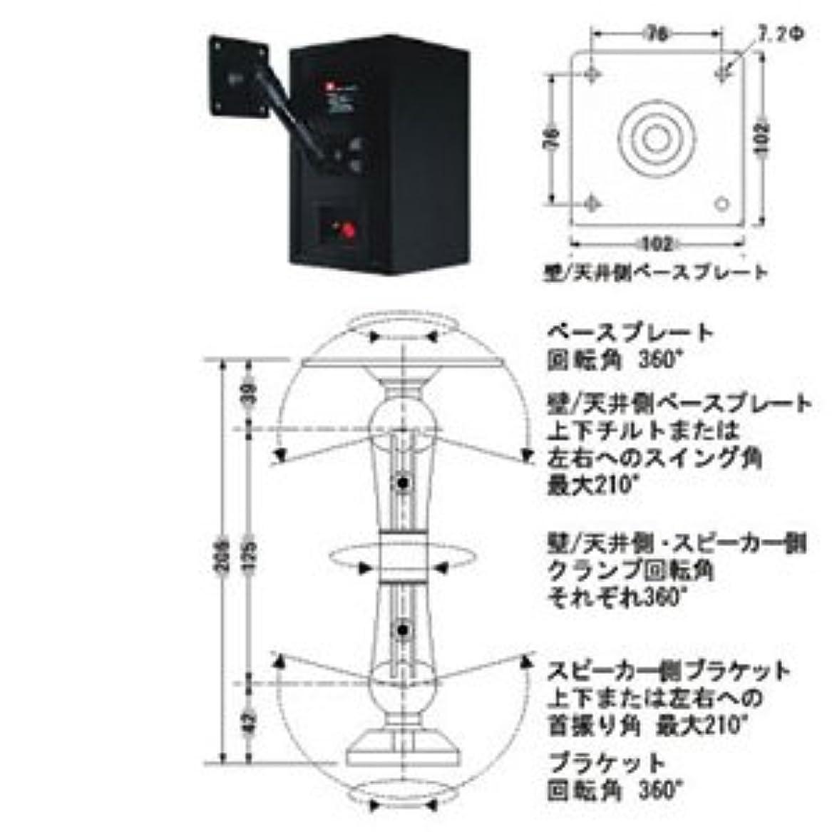 因子神経障害集まるHumanCentric 壁取り付けキット Bose Solo 5 Soundbar、SoundTouch 120、CineMate 120 ホームスピーカーシアターシステムと互換性あり Bose WB-120に対応