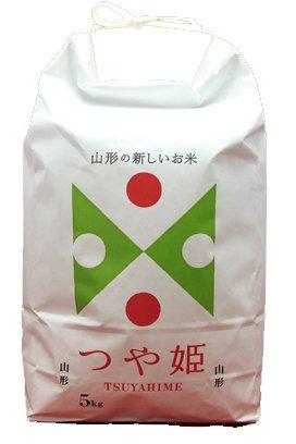 Amazon   【新米】山形県大江町 ...