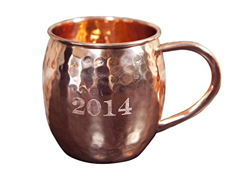 Custom Engraved Hammered Copper Barrel Mug for Moscow Mules - 100% Pure Copper Customer Engraved Cup (Metallic Wide Barrel)
