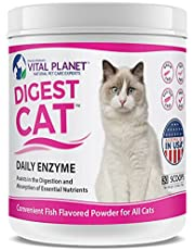 Vital Planet Digest Cat - Digestive Support for Cats - Powerful Digestive Enzyme Blend for Cats - 75 Grams 30 Scoops