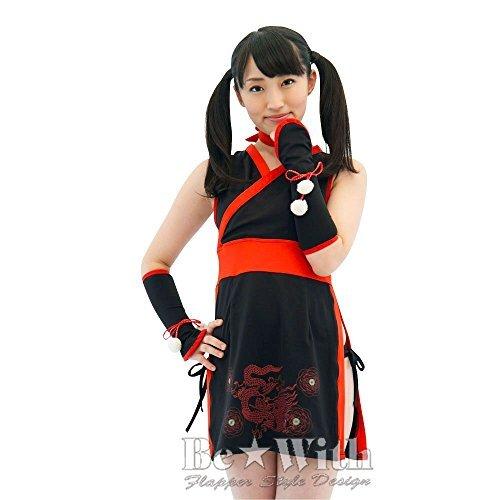 Sexy Princess Ninja Cosplay Costumes