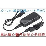 NEC ADP68 ADP-75RB A ACアダプター PC-VP-WP73 19V-3.95A