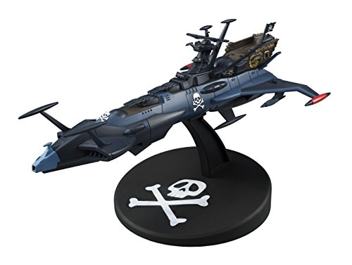 Megahouse Space Pirate Captain Harlock: Arcadia Cosmo Fleet Special Mini Ship Replica ()
