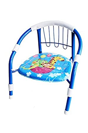 Kids Metal Chair With Squeaky Sound (Blue)  sc 1 st  Amazon UK & Kids Metal Chair With Squeaky Sound (Blue): Amazon.co.uk: Baby