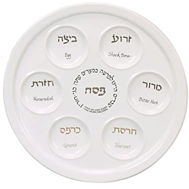 Traditional Porcelain Passover Seder Plate