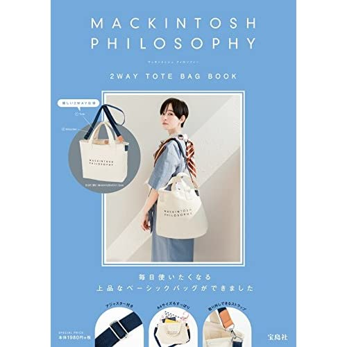 MACKINTOSH PHILOSOPHY TOTE BAG BOOK 画像 A