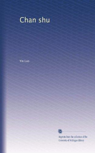 Chan shu (Chinese Edition)