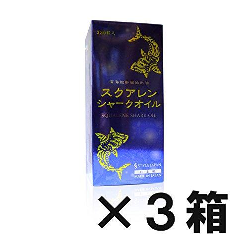スタイルジャパンSTYLEJAPAN スクアレン深海鮫 スクアレンシャークオイル 330粒 (3) B07BBJQ528