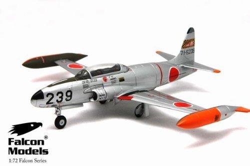 JASDF 1st Air Wing T-33A Hamamatsu (Diecast Model) Gulliver FA722013