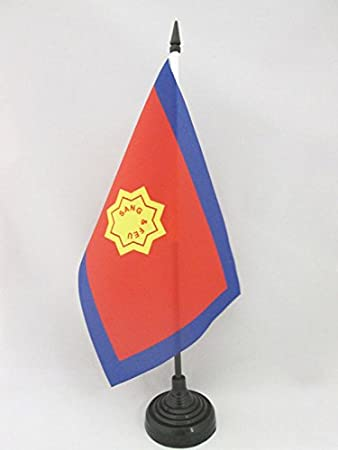 AZ FLAG Bandera de Mesa del EJÉRCITO DE SALVACIÓN 21x14cm - BANDERINA de DESPACHO CATOLICA - ARMÉE DU Salut 14 x 21 cm: Amazon.es: Jardín