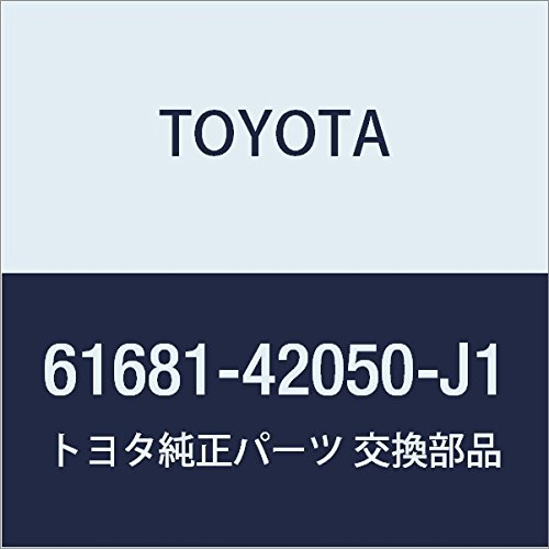 TOYOTA 61681-42050-J1 Wheel Opening Extension