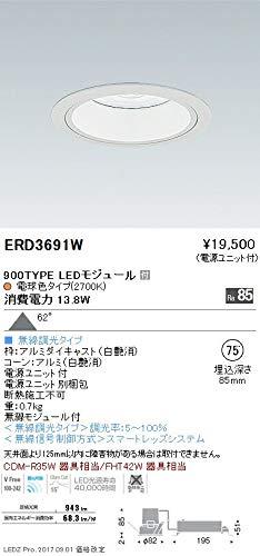 ENDO LEDベースダウンライト 電球色2700K 埋込穴φ75mm 無線調光 CDM-R35W/FHT42W相当 超広角 ERD3691W(ランプ付) B07HQ3671B