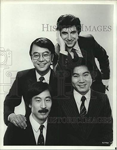 Vintage Photos 1982 Press Photo Tokyo String Quartet, Music Group - hca55113