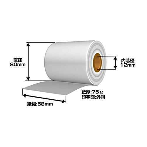 〔感熱紙〕58mm×80mm×12mm クリーム (80巻入り) B01MPX2ATD