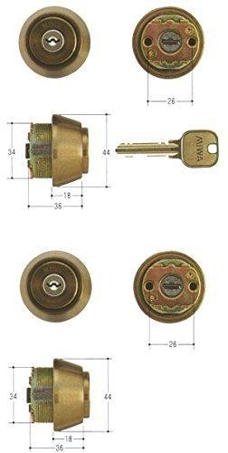 MIWA(美和ロック) U9シリンダー LSPタイプ TE18 MCY-430 2個同一 キー6本付属 鍵 交換 取替え 扉厚40~43mm向け MCY430 LSP SWLSP B01I2GP242