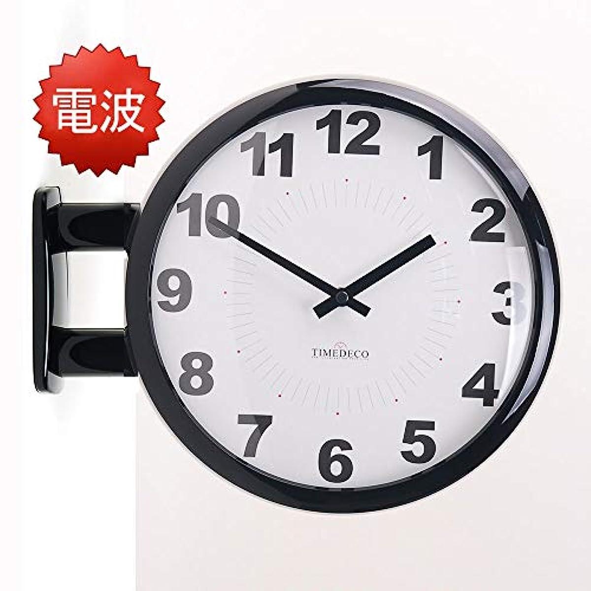 [해외] 양면 전파 시계 양면 시계 MORDEN DOUBLE CLOCK A6BK 세련된 저 #음 인테리어 양면 벽 시계 전파 양면 시계