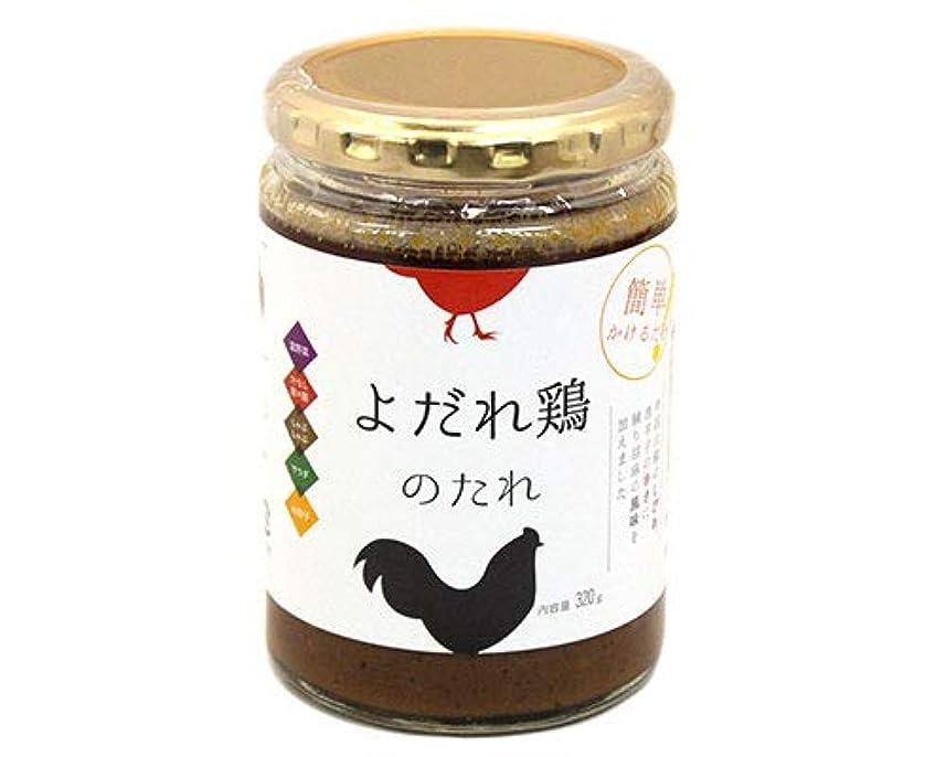 肌寒い織機ぐるぐる鎮江香酢(金梅) / 550ml TOMIZ(富澤商店) 中華とアジア食材 調味料(中華)