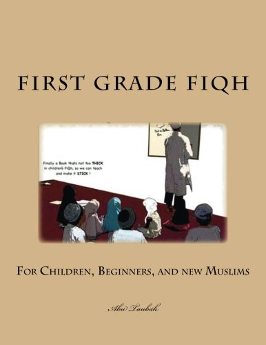 First Grade FiQh: For Children , Beginners, and new Muslims.