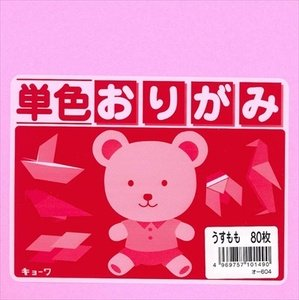Japanese 80 Sheets Origami Folding Paper 6in Light Pink - 80 Origami