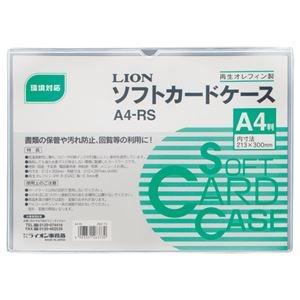 生活日用品 (まとめ買い) ソフトカードケース 軟質タイプ A4 再生オレフィン A4-RS 1枚 【×30セット】 B074JXPCV4