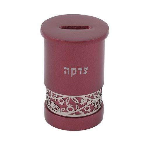 Yair Emanuel Round Tzedakah Charity Box with Metal cutout pomegranate design - Maroon