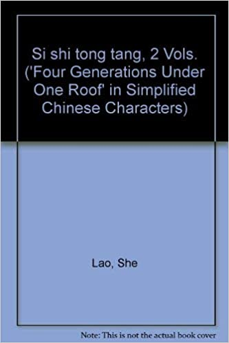 Si Shi Tong Tang 2 Vols Four Generations Under One Roof In Simplified Chinese Characters Lao She 9787020032631 Amazon Com Books