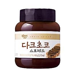 Bokumjari Darkchocolate spread
