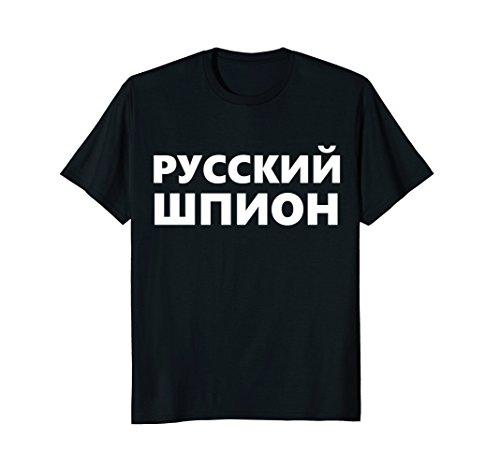 - Funny Russian Spy T Shirt In Cyrillic Alphabet Tee