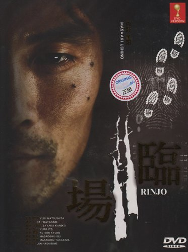 Rinjo - Season 2 (Japanese tv series w. English Sub, All region DVD Version) by Uchino Masaaki