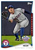 2014 Topps Opening Day #120 Shin-Soo Choo - Texas Rangers (Baseball Cards)