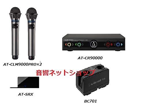 オーディオテクニカ 赤外線コードレスコンデンサーマイクロホン AT-CLM9000PRO,AT-CR9000他 お得な5点セット   B07L2ZZLJ9