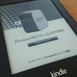 Amazon Co Jp カスタマーレビュー Kindle Paperwhite 第6世代 Wi Fi 3g キャンペーン情報つきモデル