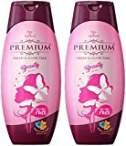 Premium Beauty Talc, 300g (Buy 1 Get 1 Free)