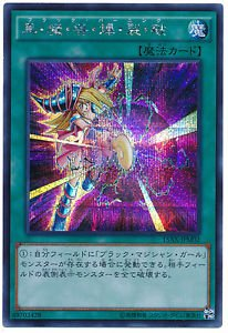 ning Attack (15AX-JPM02) - 15th Anniversary Duelist Road - Piece of Memory - Japanese Edition - Special Rare ()
