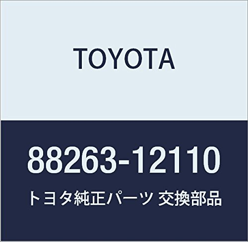 Toyota 88263-12110 Skid Control Relay