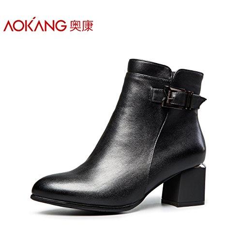 Bottes Aemember Coton Chaussures pour femmes wt7q17UA