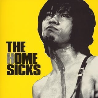 Amazon | THE HOMESICKS | ホー...