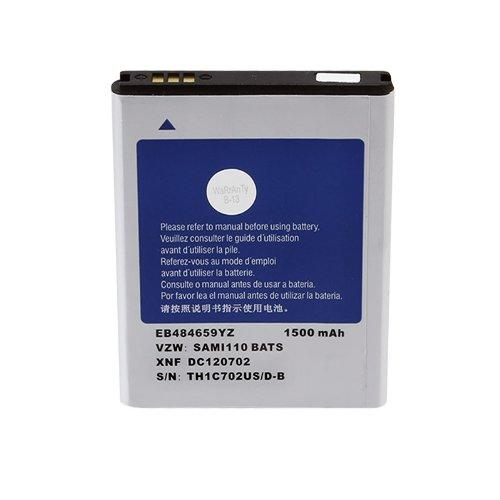 Sun Wireless Samsung Illusion SCH-i110 EB484659YZ Li-Ion ...