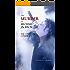 The Murder of Michael Jackson