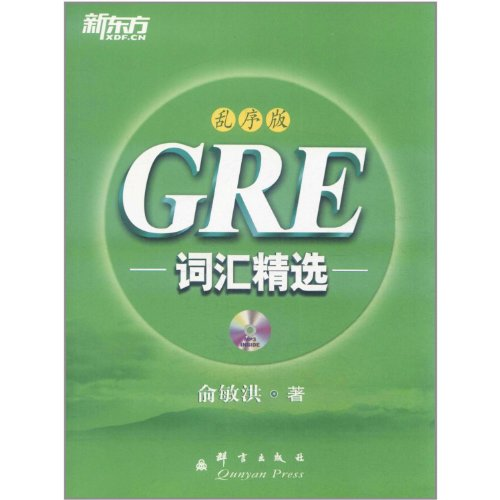 GRE Selected Vocabulary-Disorder Edition-Latest-MP3 (Chinese Edition)