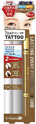 K Palette 1 day Tattoo LASTING 2-WAY EYEBROW Liquid & Powder #02 Natural Brown