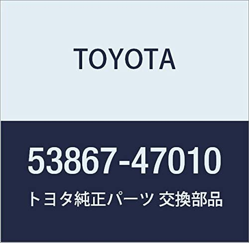 Genuine Toyota 53867-47010 Fender to Cowl Seal Front