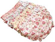 Baby Girls 4 Pack Bloomer Shorts Ruffle Newborn Toddler Diaper Covers Briefs - Strawberry