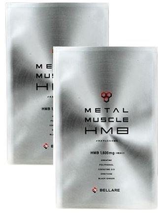 メタルマッスルHMB 180粒 3袋セット B077F87X18 3