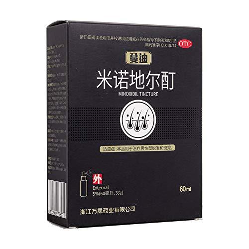 Mendiminodil tincture solution 60 ml male seborrheic alopecia alopecia areata germinal drug CC by z-joyee-Adao Ber Suan (Image #3)