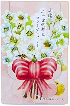 寿製菓 山陰 二十世紀梨&コラーゲンゼリー (8個入)