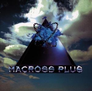 Yoko Kanno - Macross Plus - Sharon Apple: The Cream P.U.F ...