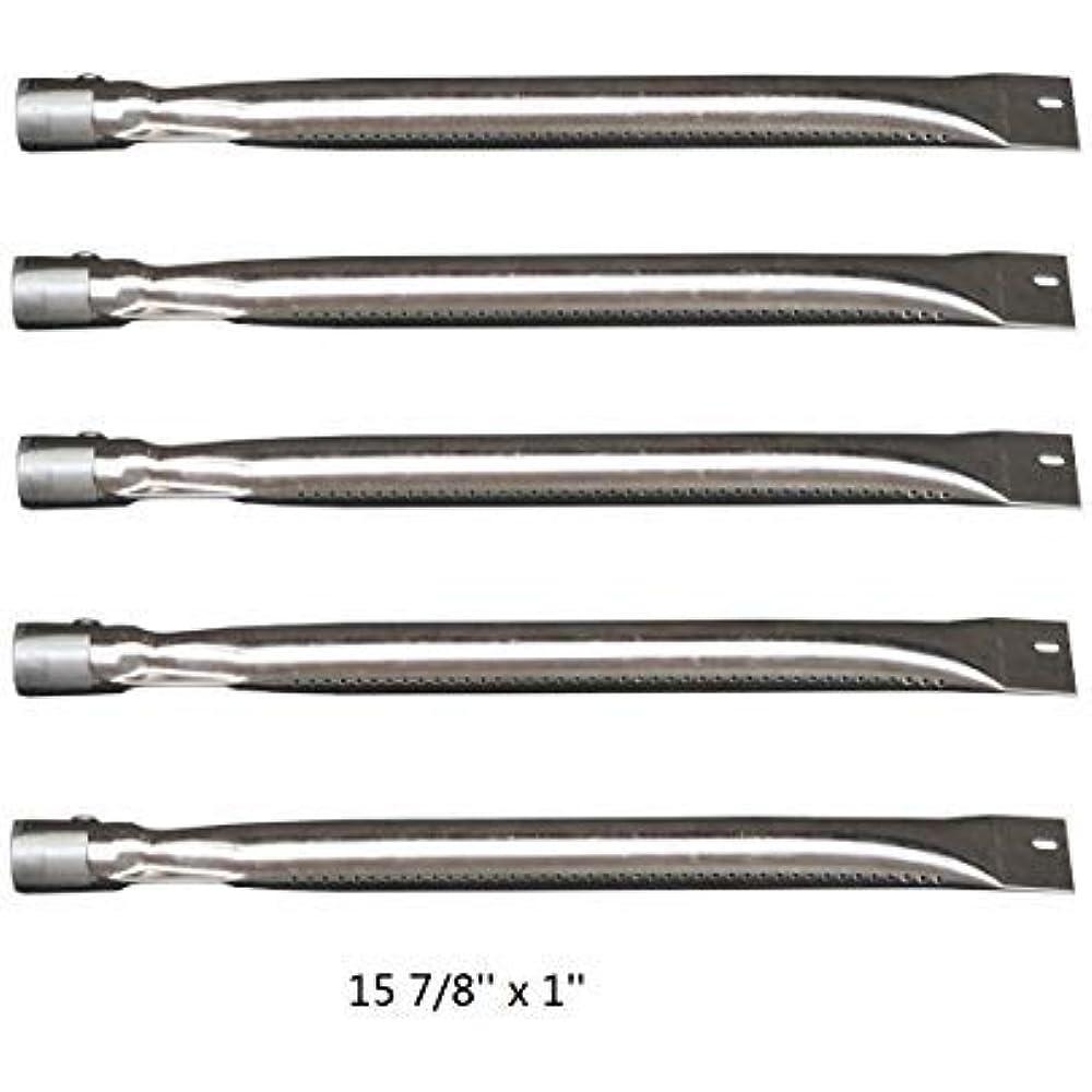 HyB405 (5-Pack) Universal Stainless Steel Burner ...