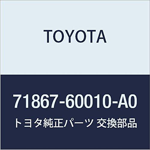 TOYOTA Genuine 71867-60010-A0 Seat Cushion Shield